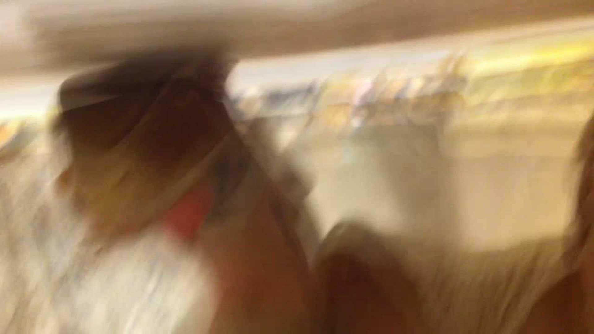 フルHD ショップ店員千人斬り! 大画面ノーカット完全版 vol.20 チラ歓迎 盗撮動画紹介 76pic 35