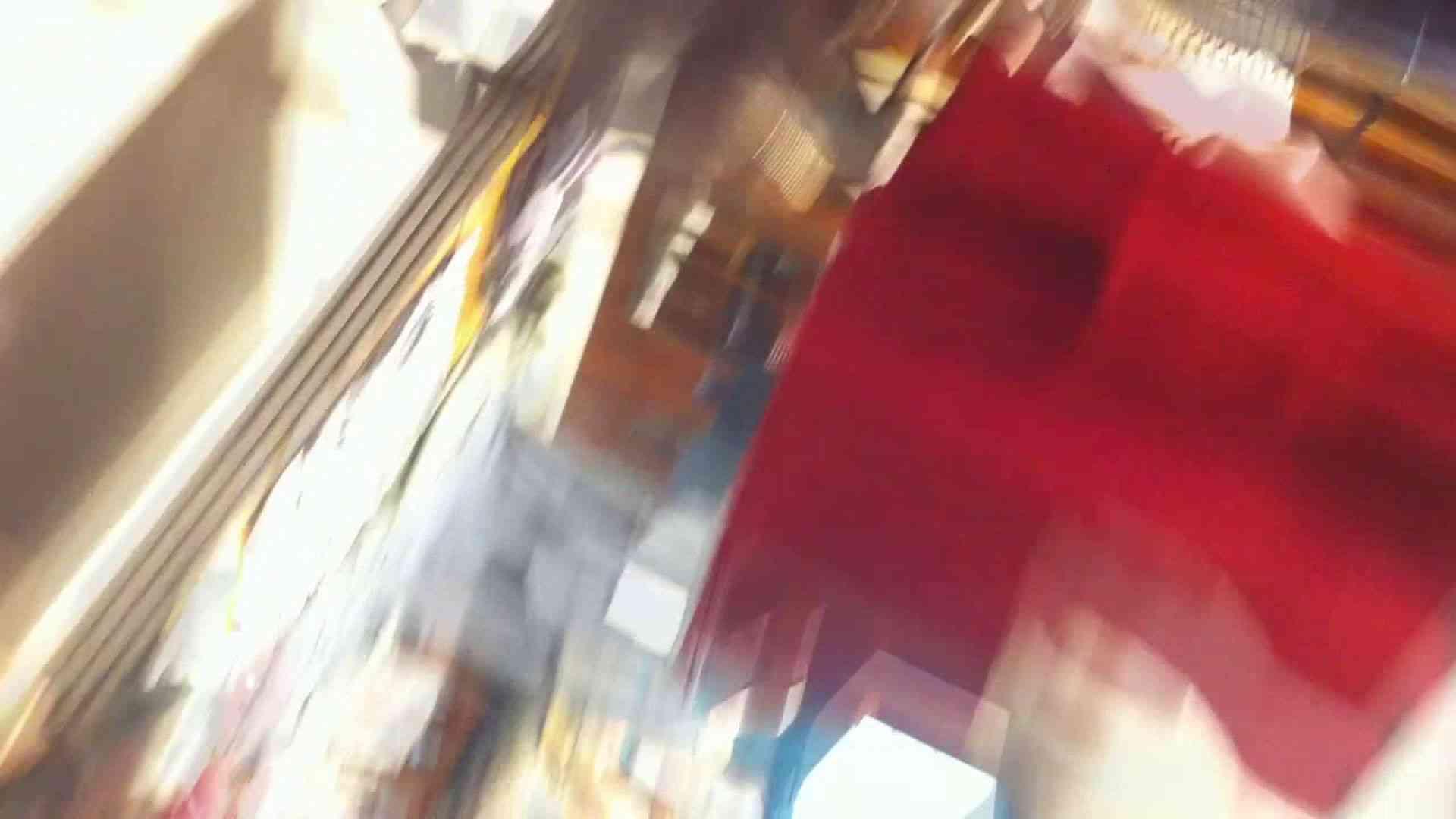 フルHD ショップ店員千人斬り! 大画面ノーカット完全版 vol.20 美しいOLの裸体  76pic 63