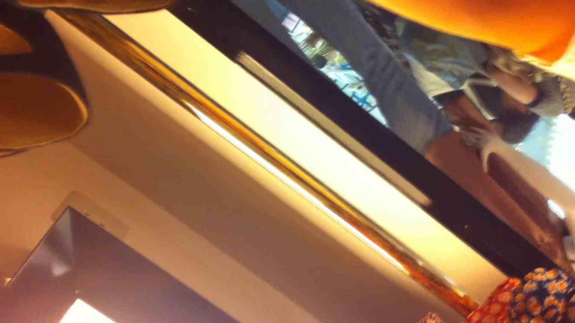 フルHD ショップ店員千人斬り! 大画面ノーカット完全版 vol.22 チラ歓迎 | 美しいOLの裸体  91pic 71