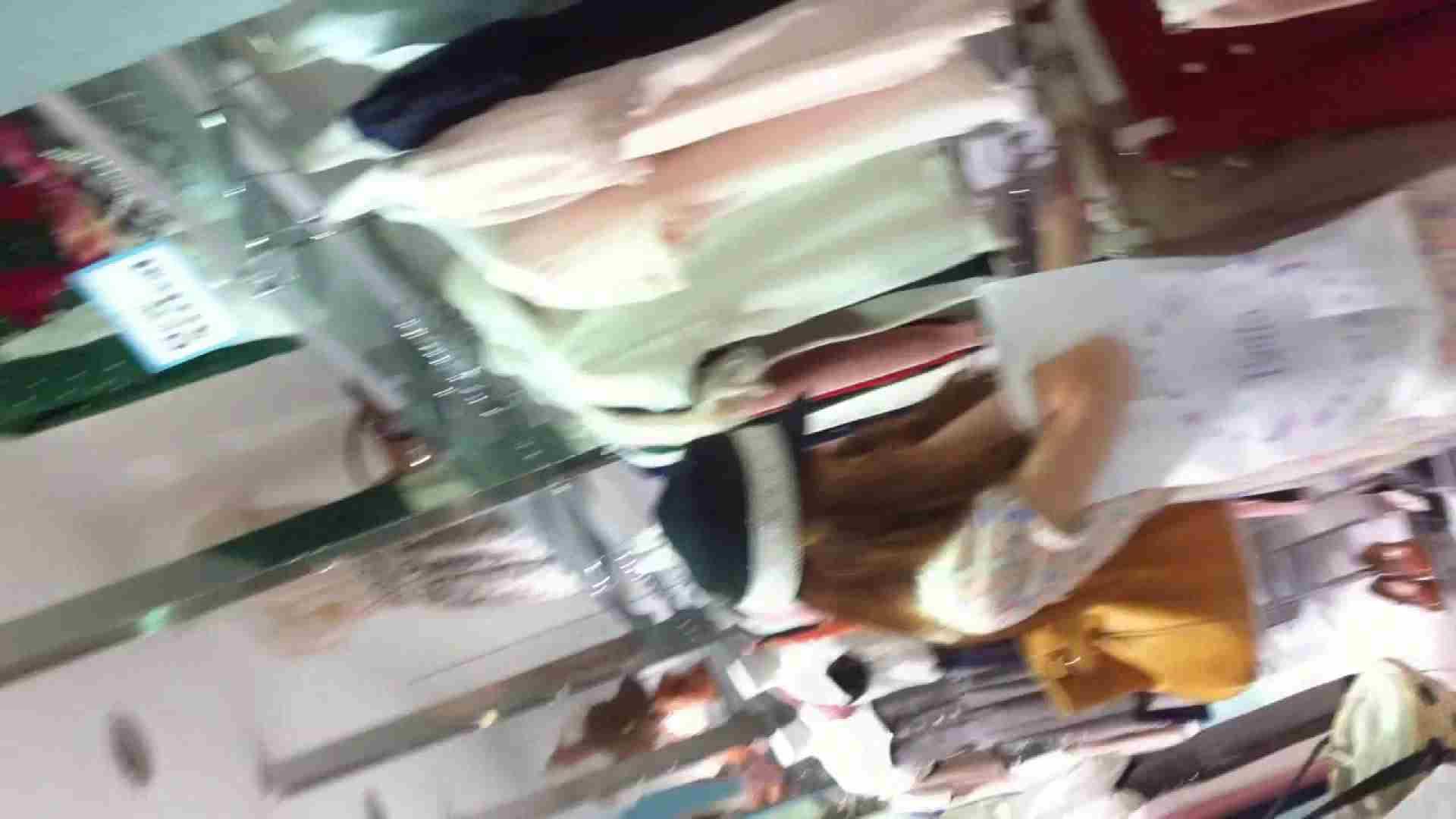 フルHD ショップ店員千人斬り! 大画面ノーカット完全版 vol.39 美しいOLの裸体  78pic 15