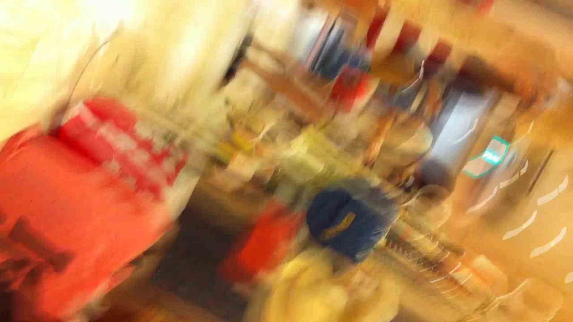 フルHD ショップ店員千人斬り! 大画面ノーカット完全版 vol.39 美しいOLの裸体 | 新入生パンチラ  78pic 26