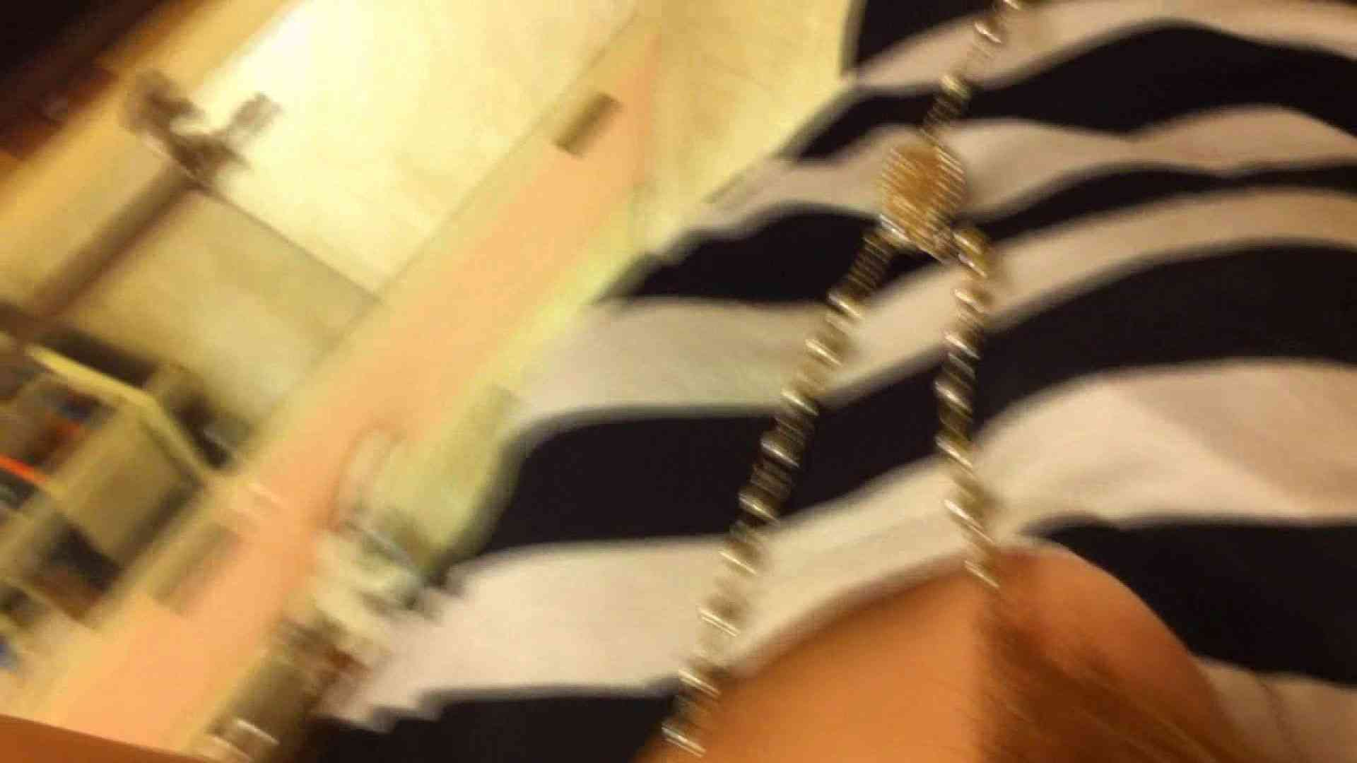 フルHD ショップ店員千人斬り! 大画面ノーカット完全版 vol.39 現役ギャル 盗み撮り動画キャプチャ 78pic 52