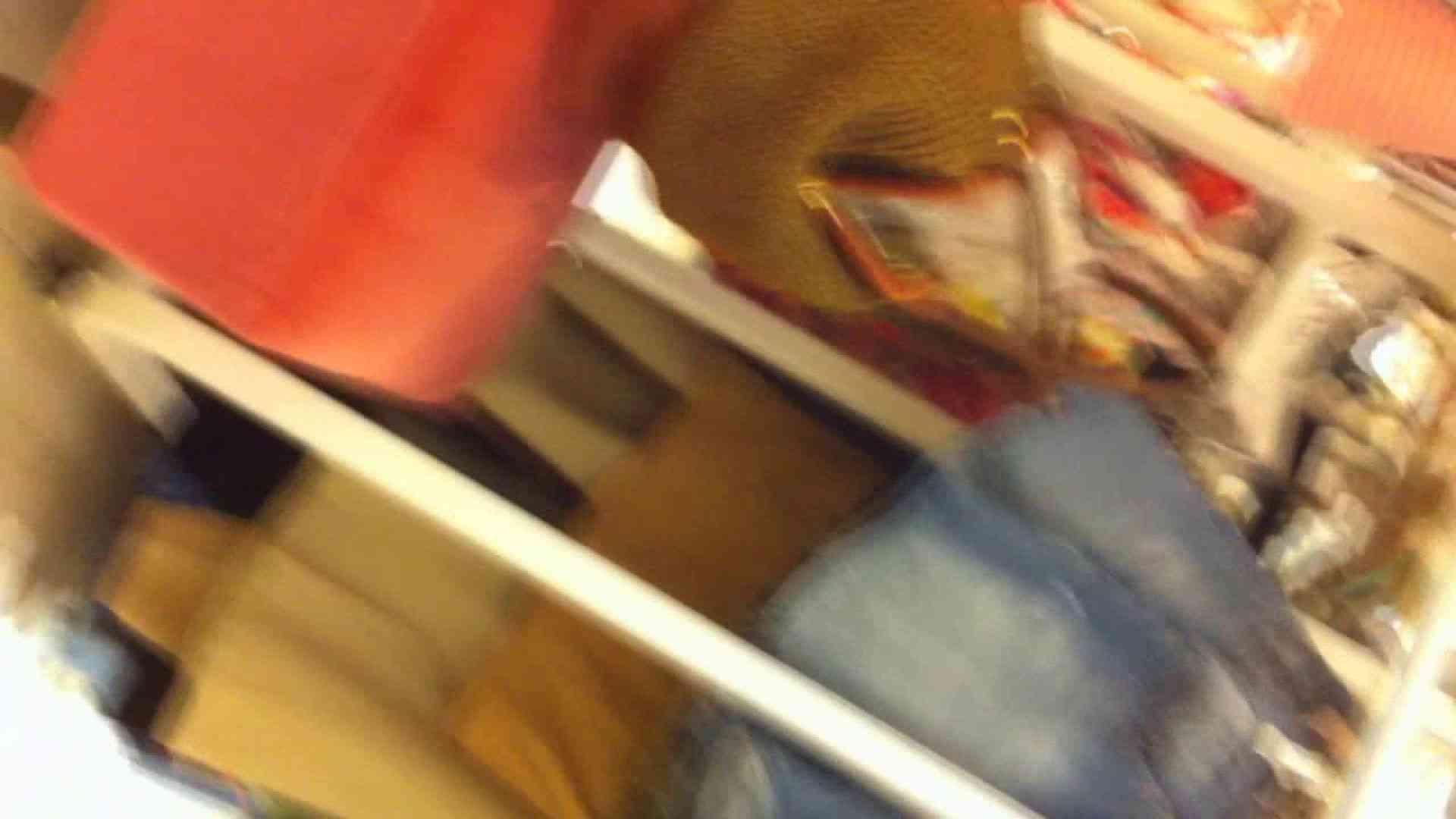 フルHD ショップ店員千人斬り! 大画面ノーカット完全版 vol.39 チラ歓迎 おまんこ動画流出 78pic 68
