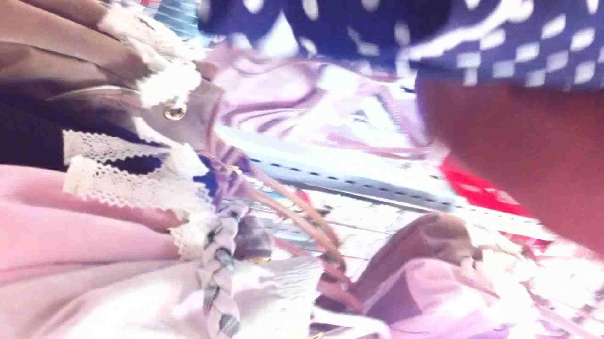 フルHD ショップ店員千人斬り! 大画面ノーカット完全版 vol.39 美しいOLの裸体  78pic 70