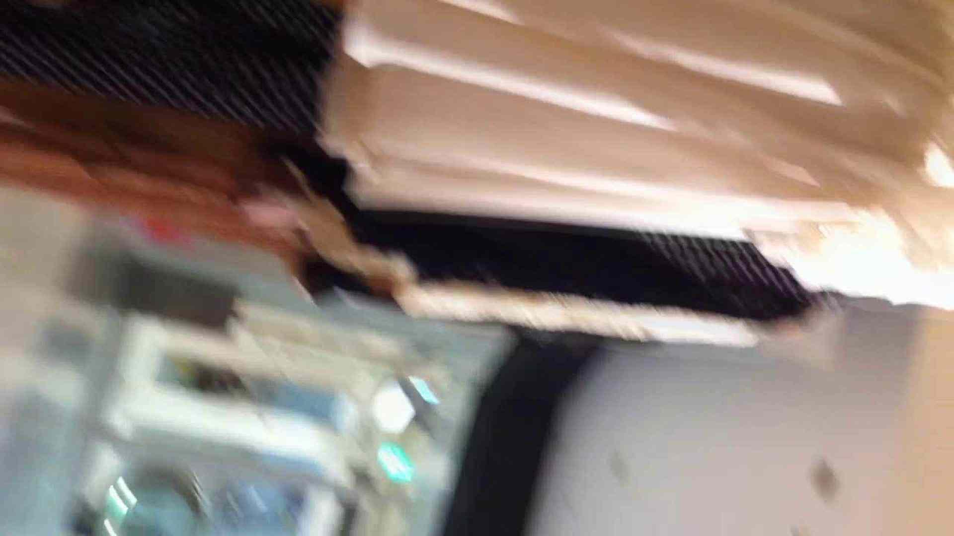 フルHD ショップ店員千人斬り! 大画面ノーカット完全版 vol.41 美しいOLの裸体 AV無料 89pic 62