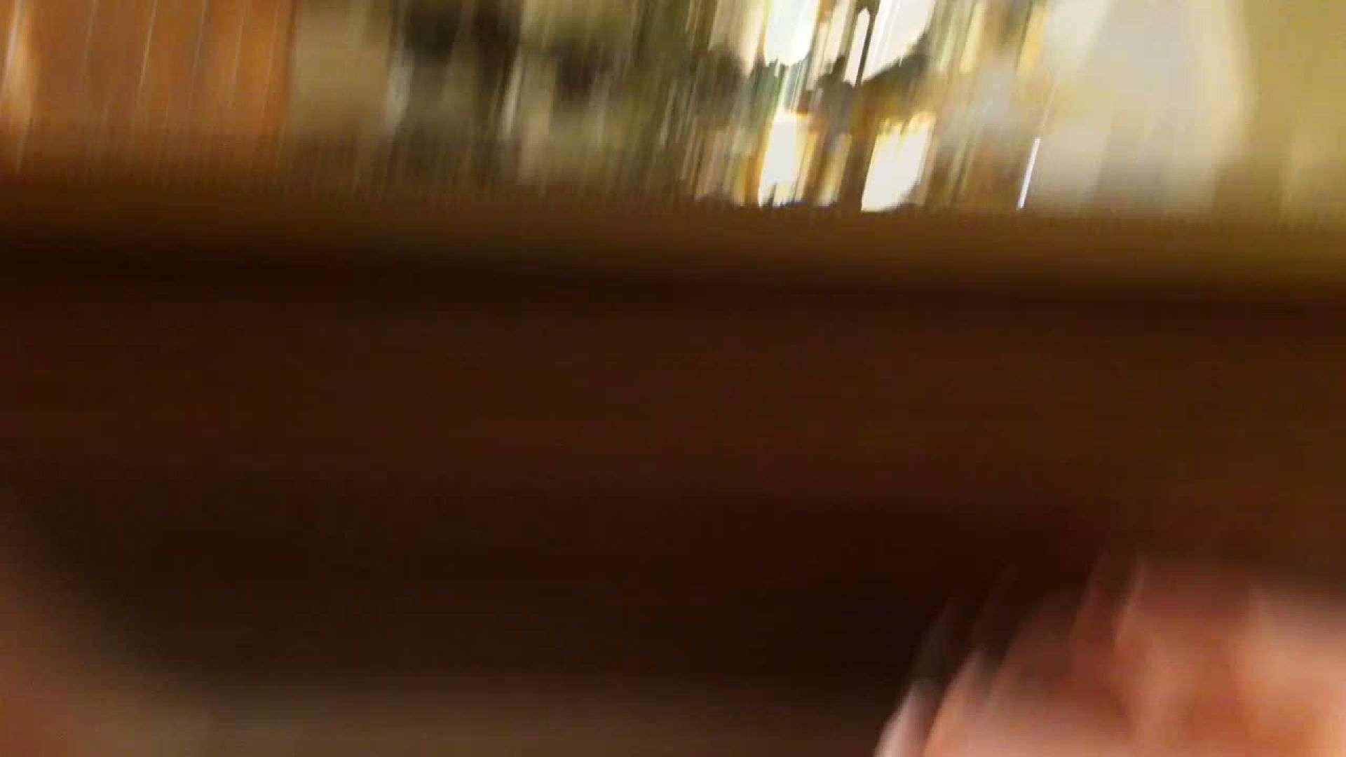 フルHD ショップ店員千人斬り! 大画面ノーカット完全版 vol.41 接写 アダルト動画キャプチャ 89pic 74