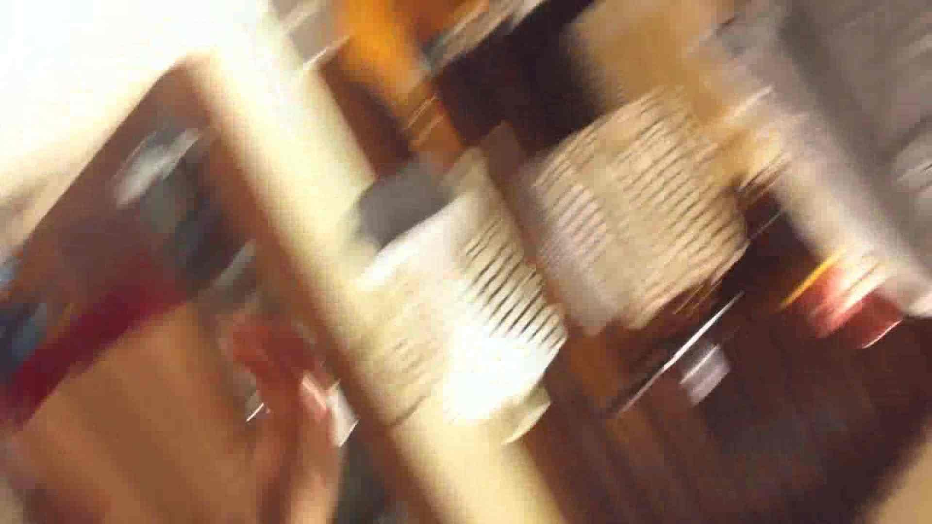 フルHD ショップ店員千人斬り! 大画面ノーカット完全版 vol.41 チラ歓迎 | 高画質  89pic 76