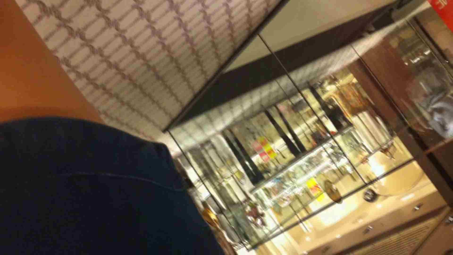 フルHD ショップ店員千人斬り! 大画面ノーカット完全版 vol.41 接写 アダルト動画キャプチャ 89pic 79