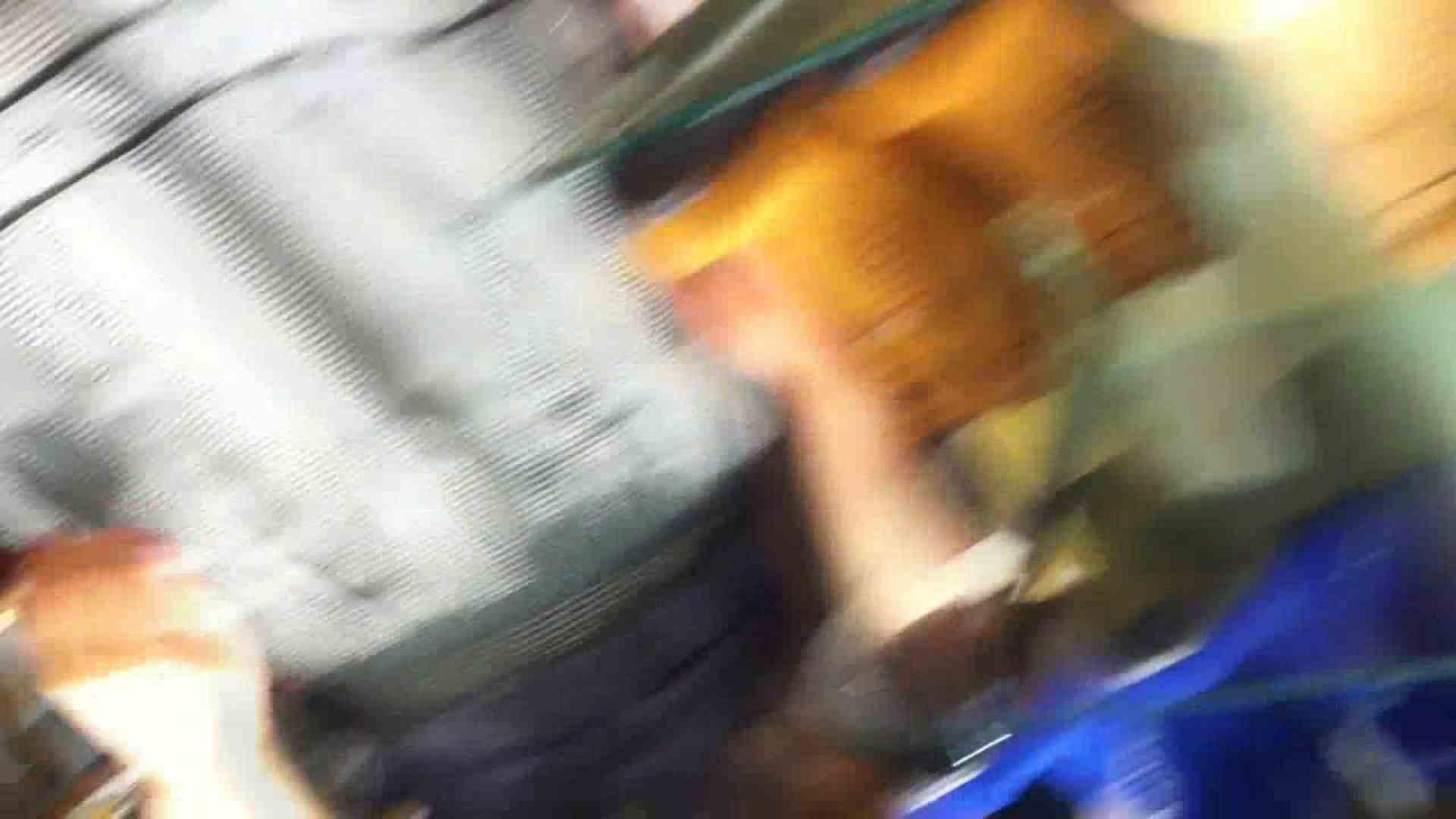 フルHD ショップ店員千人斬り! 大画面ノーカット完全版 vol.52 美しいOLの裸体 | 0  76pic 23