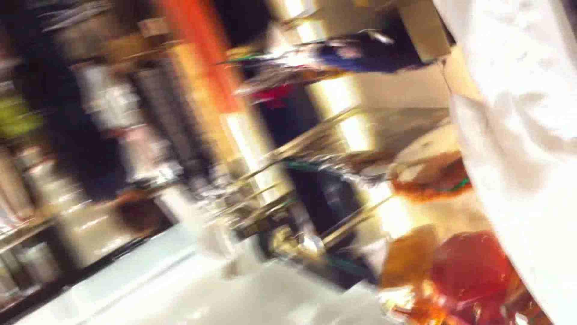 フルHD ショップ店員千人斬り! 大画面ノーカット完全版 vol.52 美しいOLの裸体 | 0  76pic 61