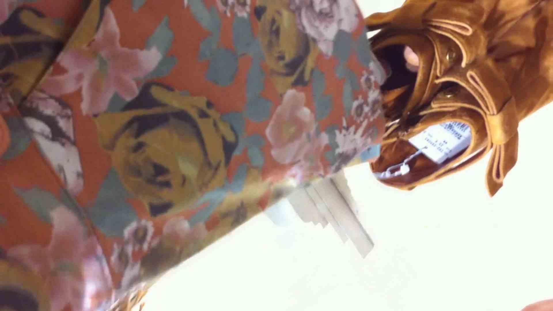 フルHD ショップ店員千人斬り! 大画面ノーカット完全版 vol.67 接写 オマンコ無修正動画無料 81pic 43