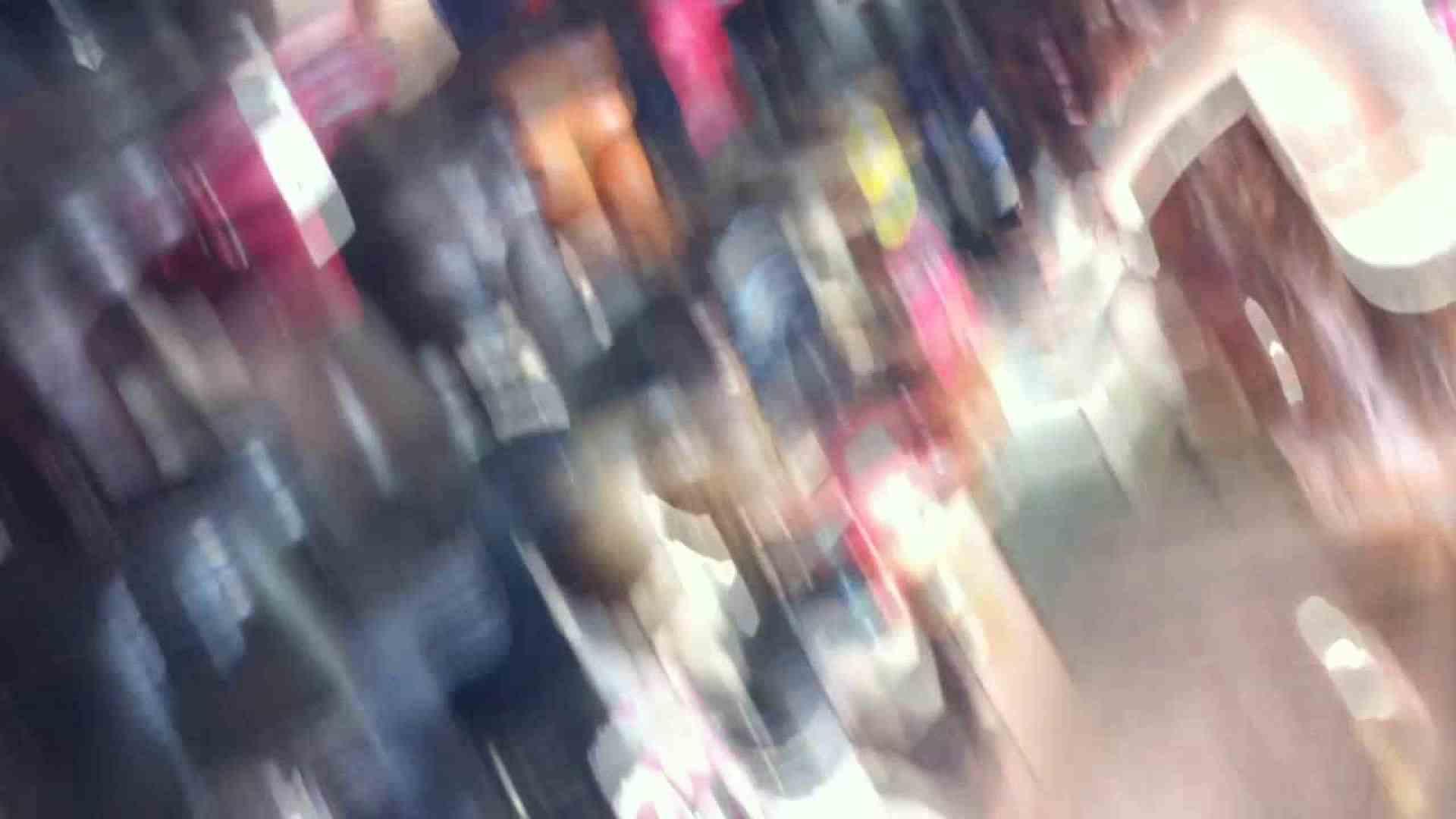 フルHD ショップ店員千人斬り! 大画面ノーカット完全版 vol.68 新入生パンチラ | 美しいOLの裸体  79pic 19