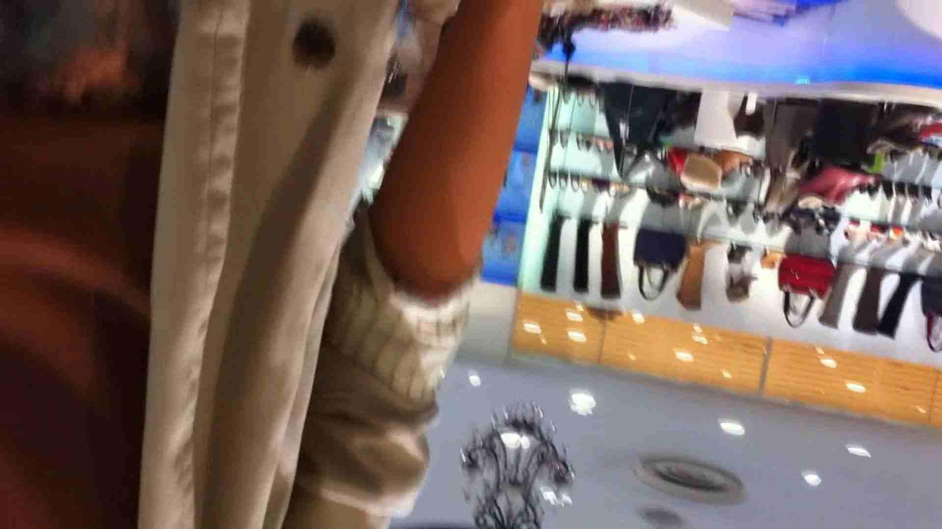 フルHD ショップ店員千人斬り! 大画面ノーカット完全版 vol.68 胸チラ おめこ無修正動画無料 79pic 23
