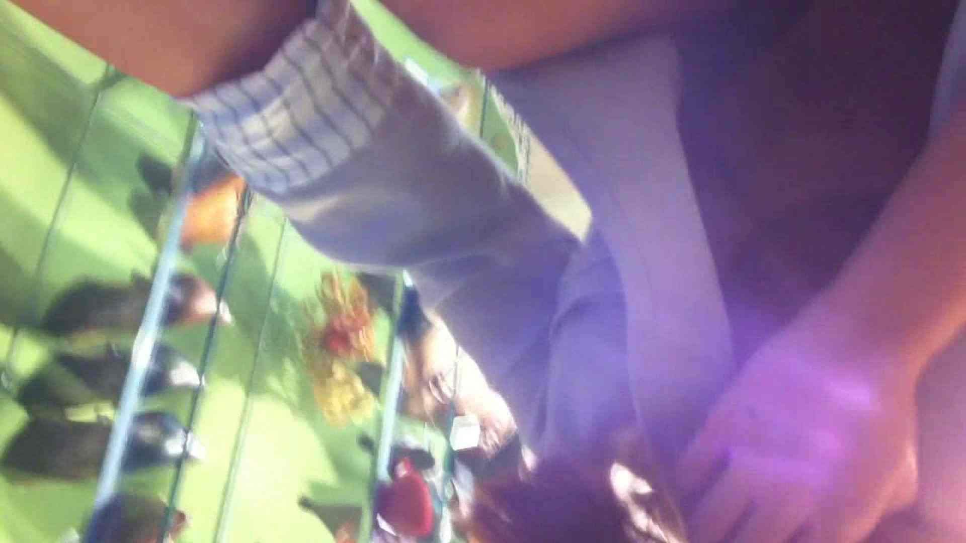 フルHD ショップ店員千人斬り! 大画面ノーカット完全版 vol.68 胸チラ おめこ無修正動画無料 79pic 77