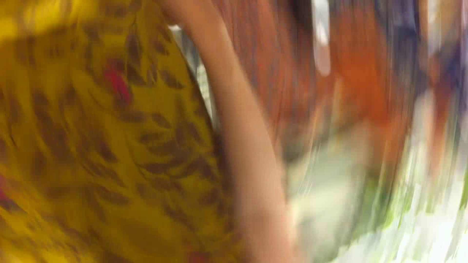 フルHD ショップ店員千人斬り! 大画面ノーカット完全版 vol.69 高画質 われめAV動画紹介 96pic 88
