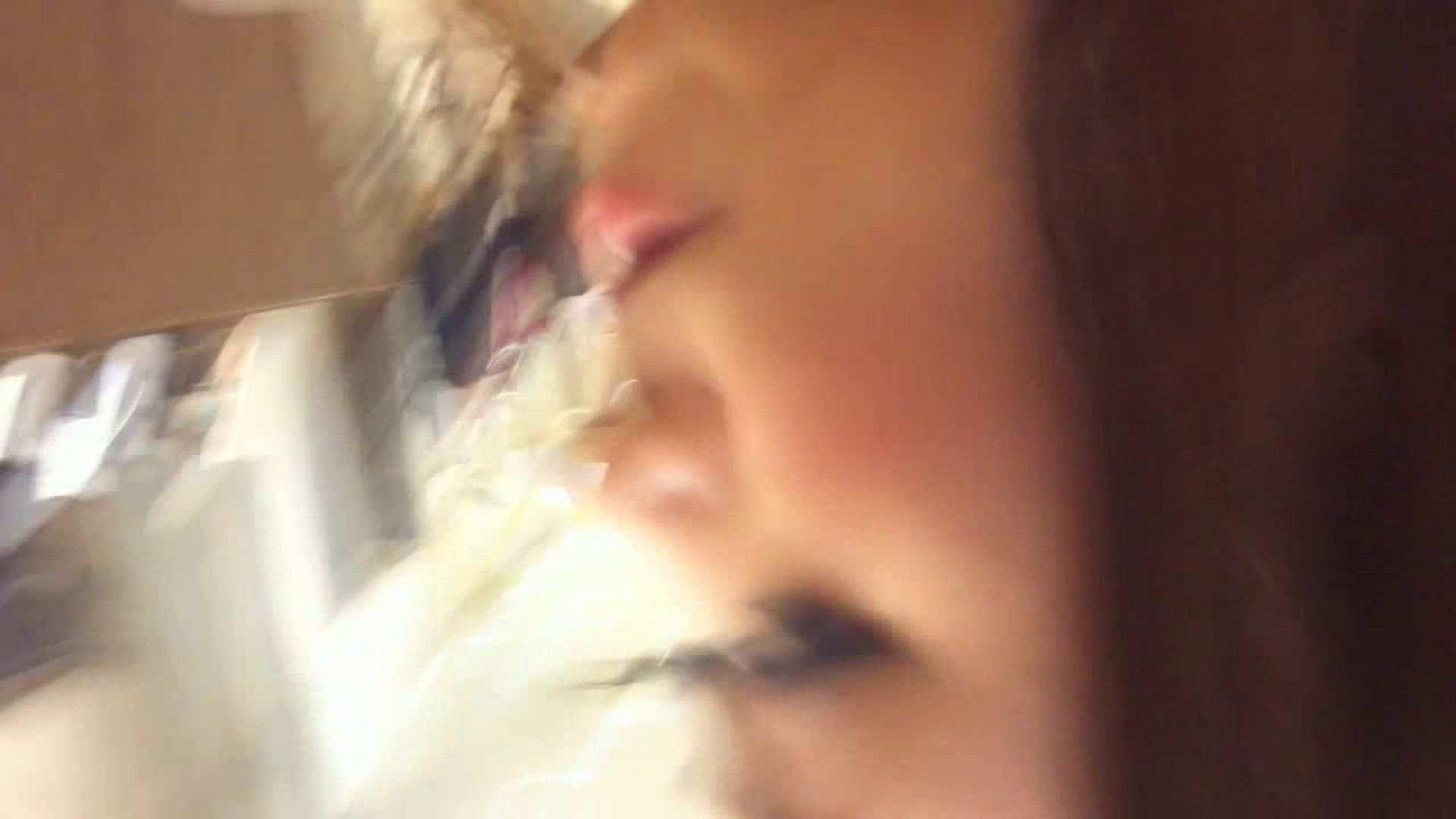 フルHD ショップ店員千人斬り! 大画面ノーカット完全版 vol.72 チラ歓迎 セックス無修正動画無料 96pic 68