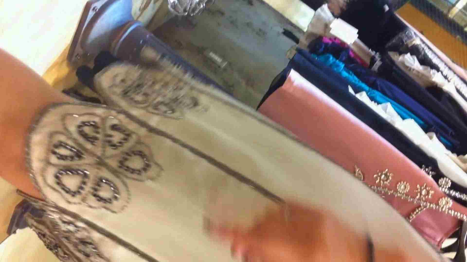 フルHD ショップ店員千人斬り! 大画面ノーカット完全版 vol.72 美しいOLの裸体 おめこ無修正動画無料 96pic 87