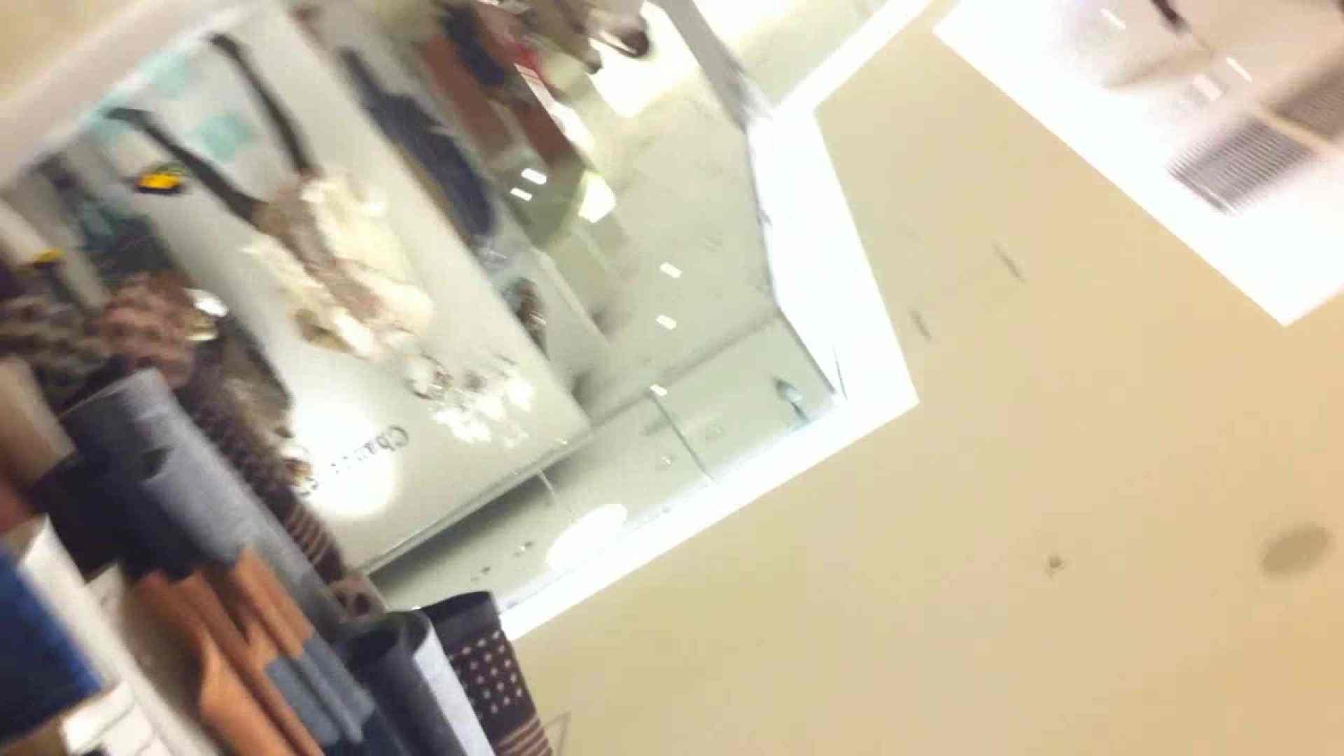 フルHD ショップ店員千人斬り! 大画面ノーカット完全版 vol.72 チラ歓迎 セックス無修正動画無料 96pic 93