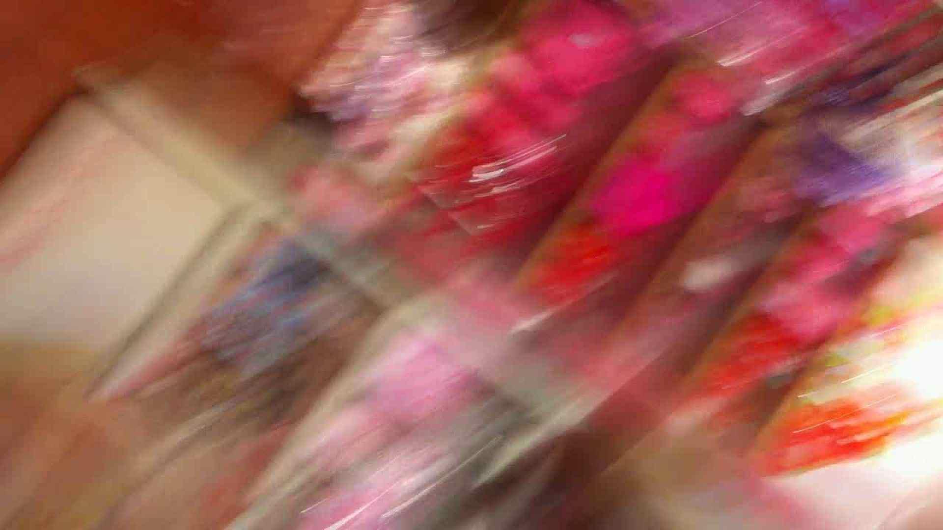 フルHD ショップ店員千人斬り! 大画面ノーカット完全版 vol.73 美しいOLの裸体  102pic 50