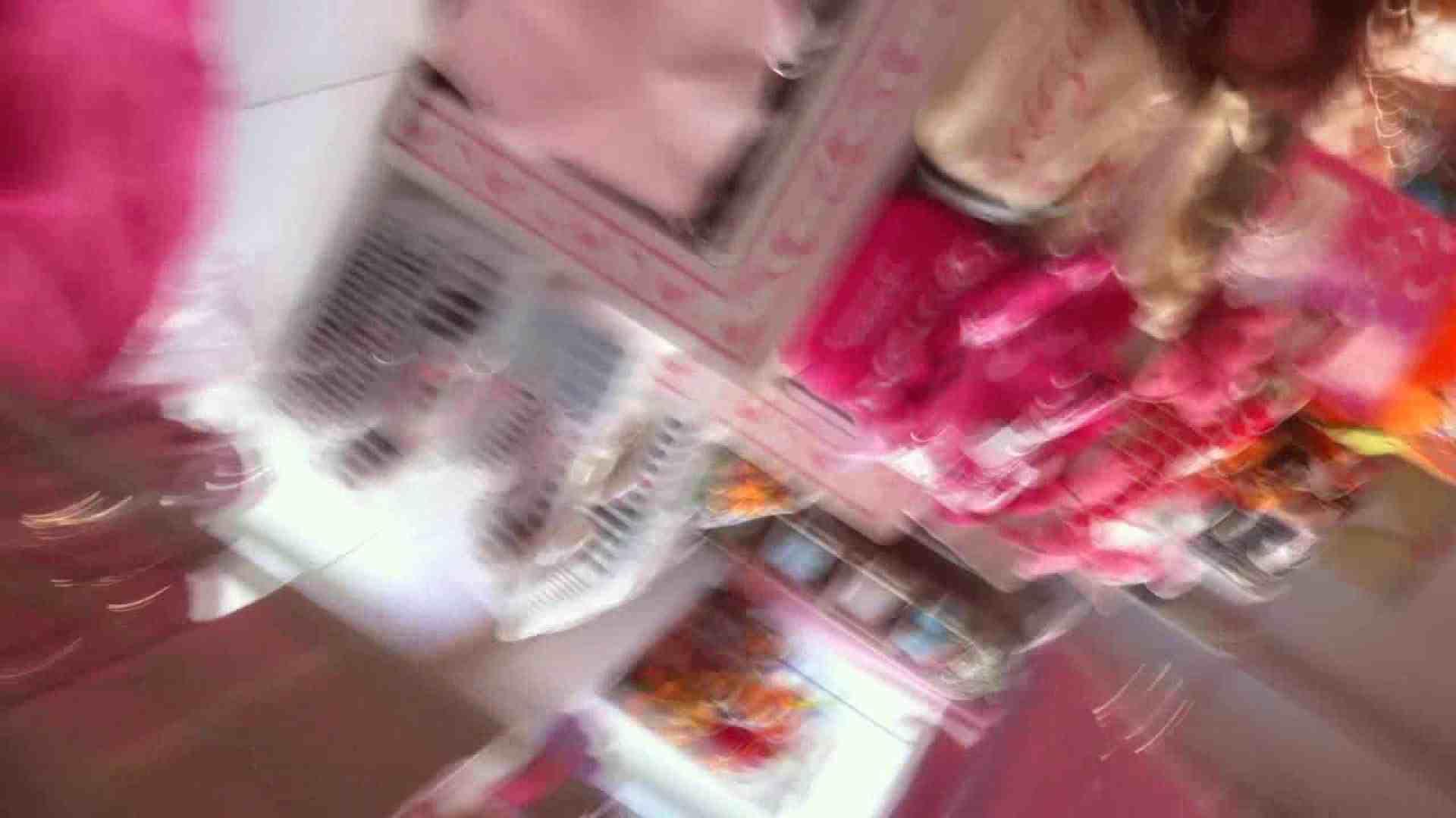 フルHD ショップ店員千人斬り! 大画面ノーカット完全版 vol.73 美しいOLの裸体 | チラ歓迎  102pic 56