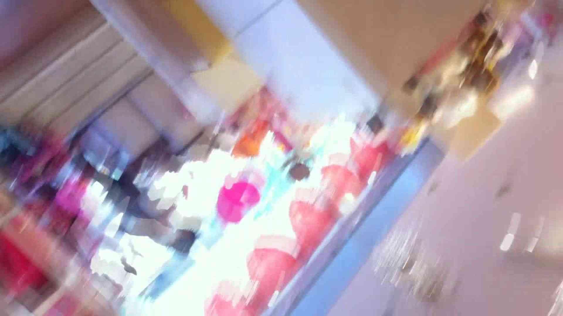フルHD ショップ店員千人斬り! 大画面ノーカット完全版 vol.73 美しいOLの裸体 | チラ歓迎  102pic 76