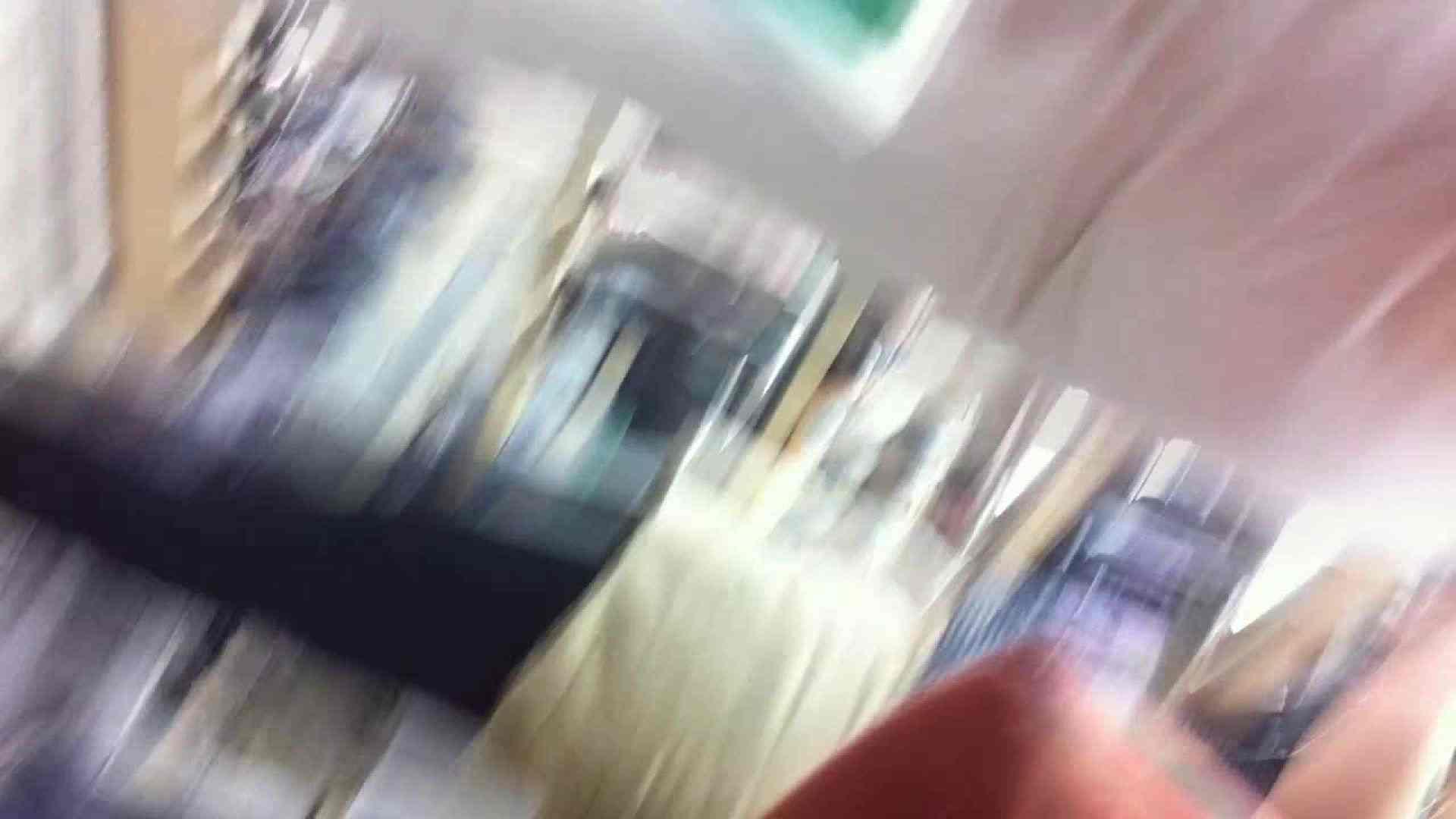フルHD ショップ店員千人斬り! 大画面ノーカット完全版 vol.81 胸チラ 覗きおまんこ画像 82pic 4
