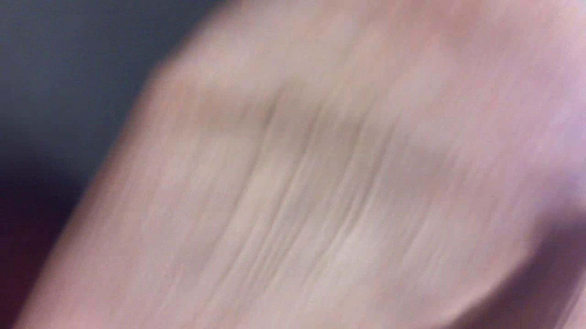 フルHD ショップ店員千人斬り! 大画面ノーカット完全版 vol.81 胸チラ 覗きおまんこ画像 82pic 34