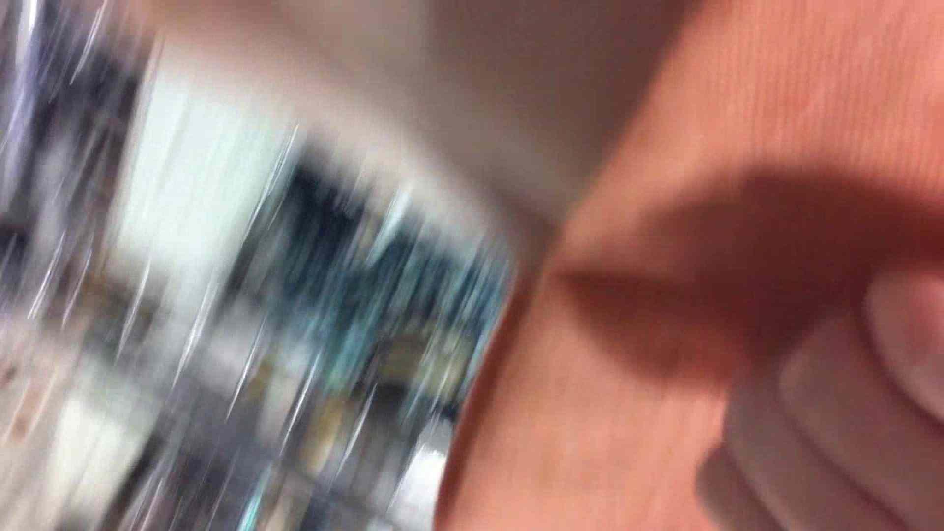 フルHD ショップ店員千人斬り! 大画面ノーカット完全版 vol.81 美しいOLの裸体 覗きおまんこ画像 82pic 47