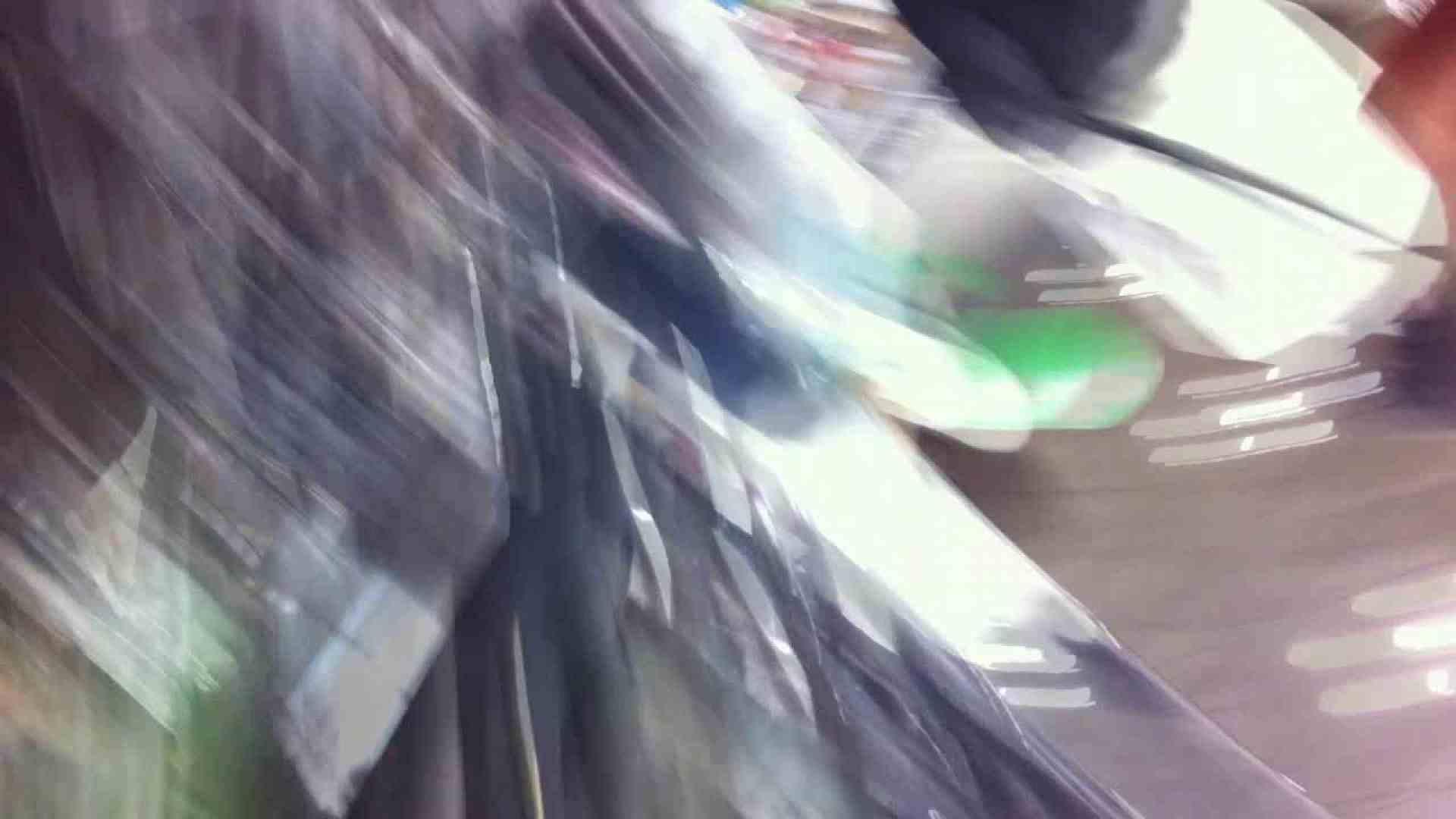 フルHD ショップ店員千人斬り! 大画面ノーカット完全版 vol.81 高画質 おまんこ動画流出 82pic 73