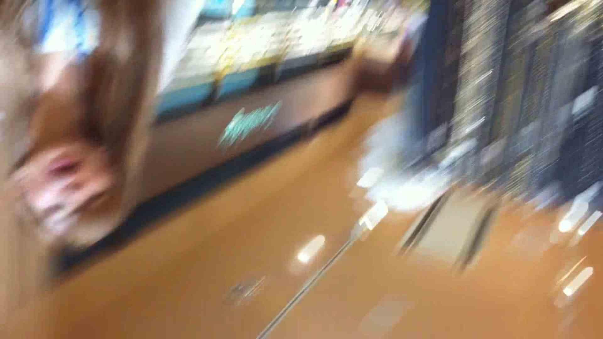 フルHD ショップ店員千人斬り! 大画面ノーカット完全版 vol.83 高画質 | 美しいOLの裸体  82pic 1