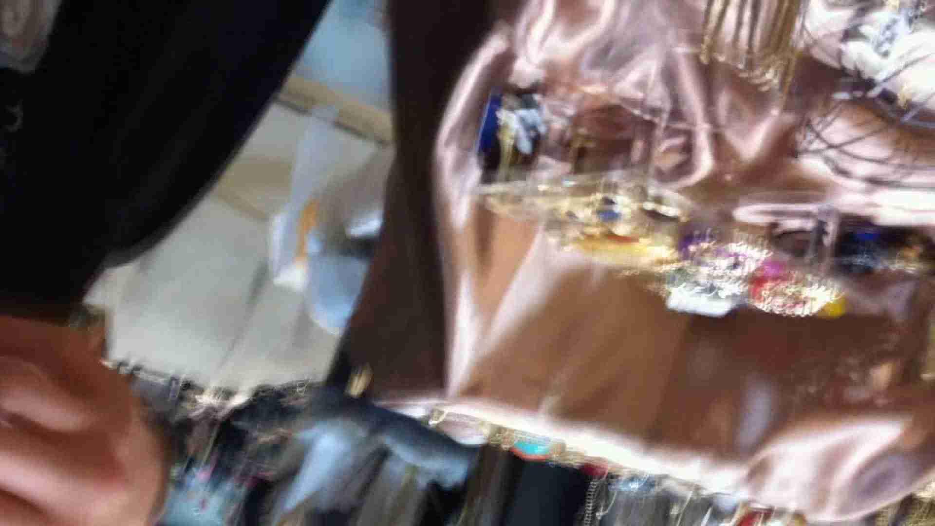 フルHD ショップ店員千人斬り! 大画面ノーカット完全版 vol.83 チラ歓迎 すけべAV動画紹介 82pic 2