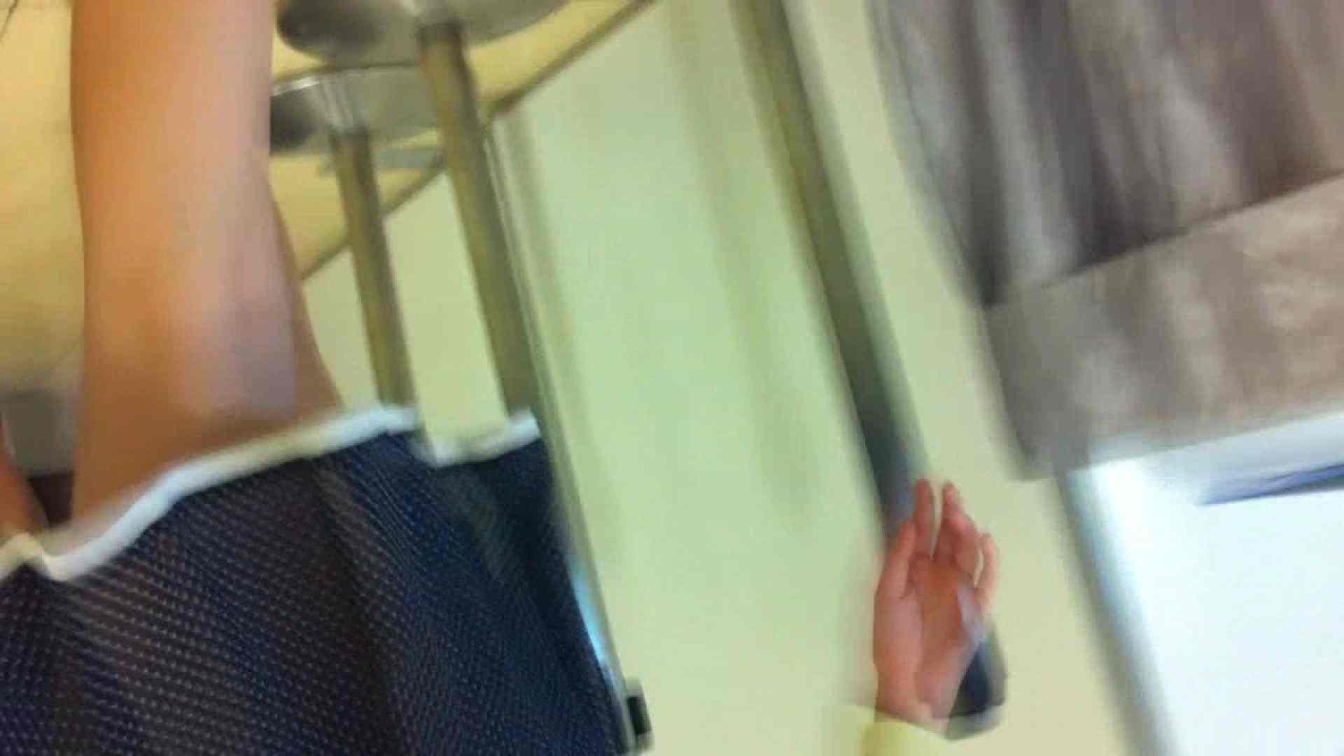 フルHD ショップ店員千人斬り! 大画面ノーカット完全版 vol.83 チラ歓迎 すけべAV動画紹介 82pic 12