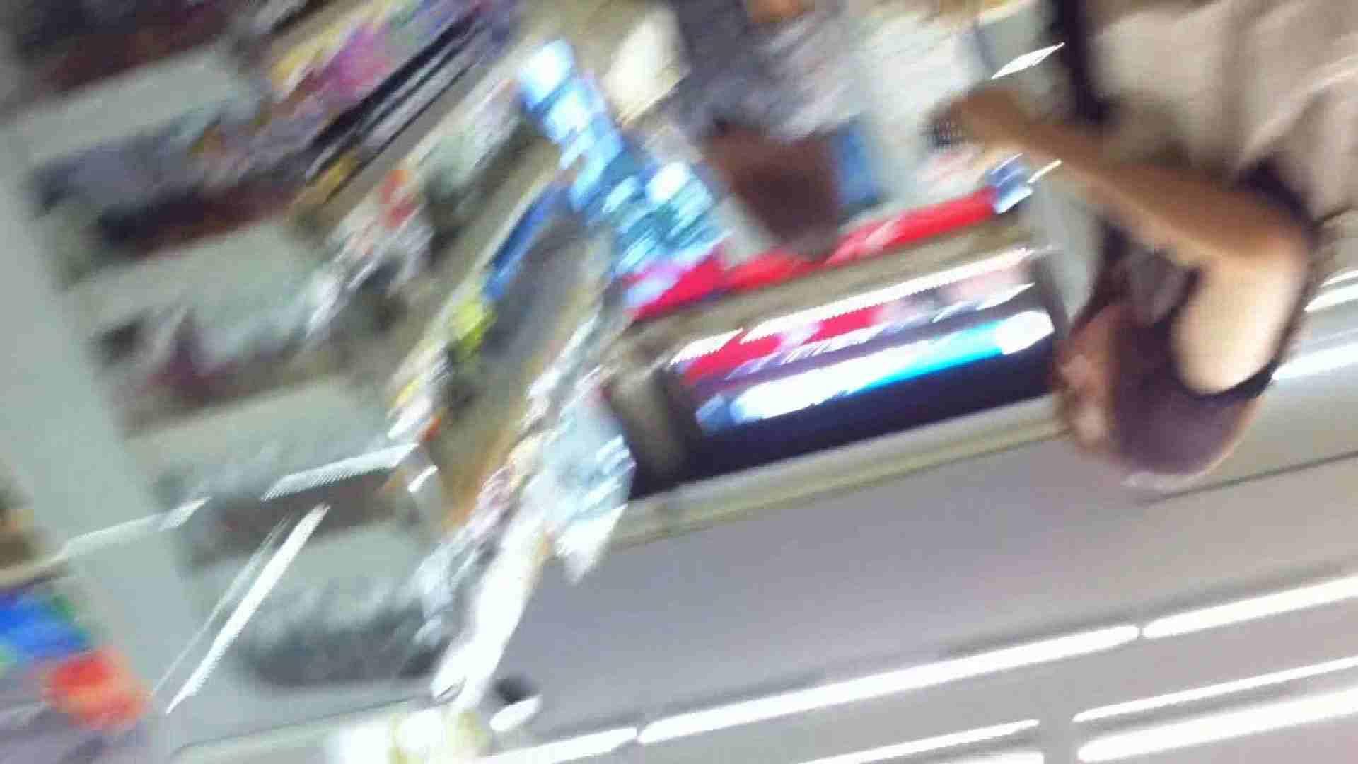 フルHD ショップ店員千人斬り! 大画面ノーカット完全版 vol.83 高画質 | 美しいOLの裸体  82pic 81