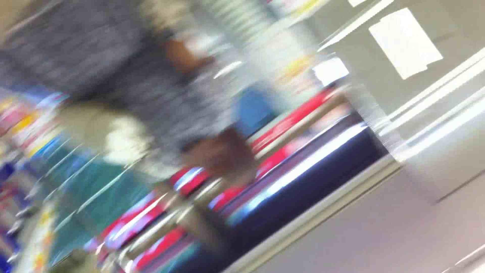 フルHD ショップ店員千人斬り! 大画面ノーカット完全版 vol.83 チラ歓迎 すけべAV動画紹介 82pic 82