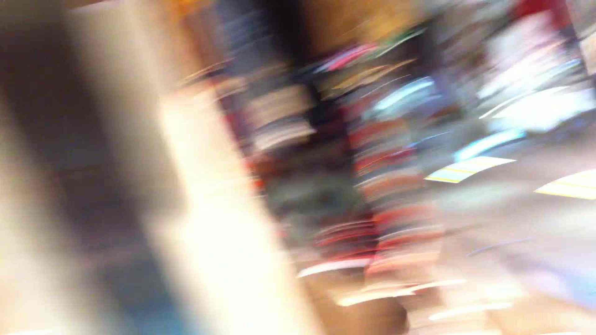 エッチ 熟女 フルHD ショップ店員千人斬り! 大画面ノーカット完全版 vol.84 ピープフォックス(盗撮狐)