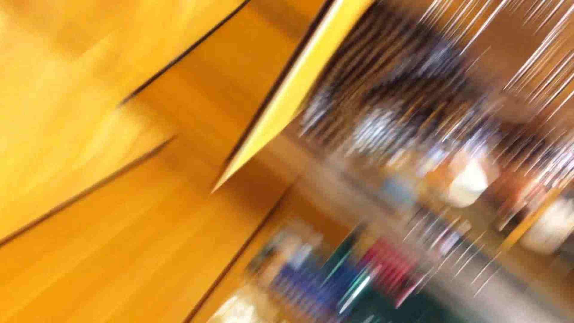 フルHD ショップ店員千人斬り! 大画面ノーカット完全版 vol.86 美しいOLの裸体 AV無料 107pic 12