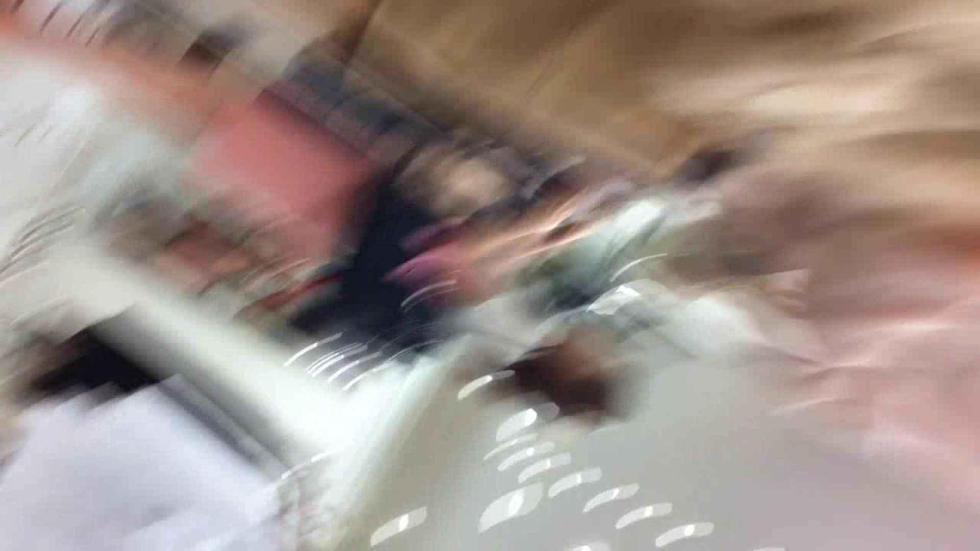 フルHD ショップ店員千人斬り! 大画面ノーカット完全版 vol.86 美しいOLの裸体 AV無料 107pic 57