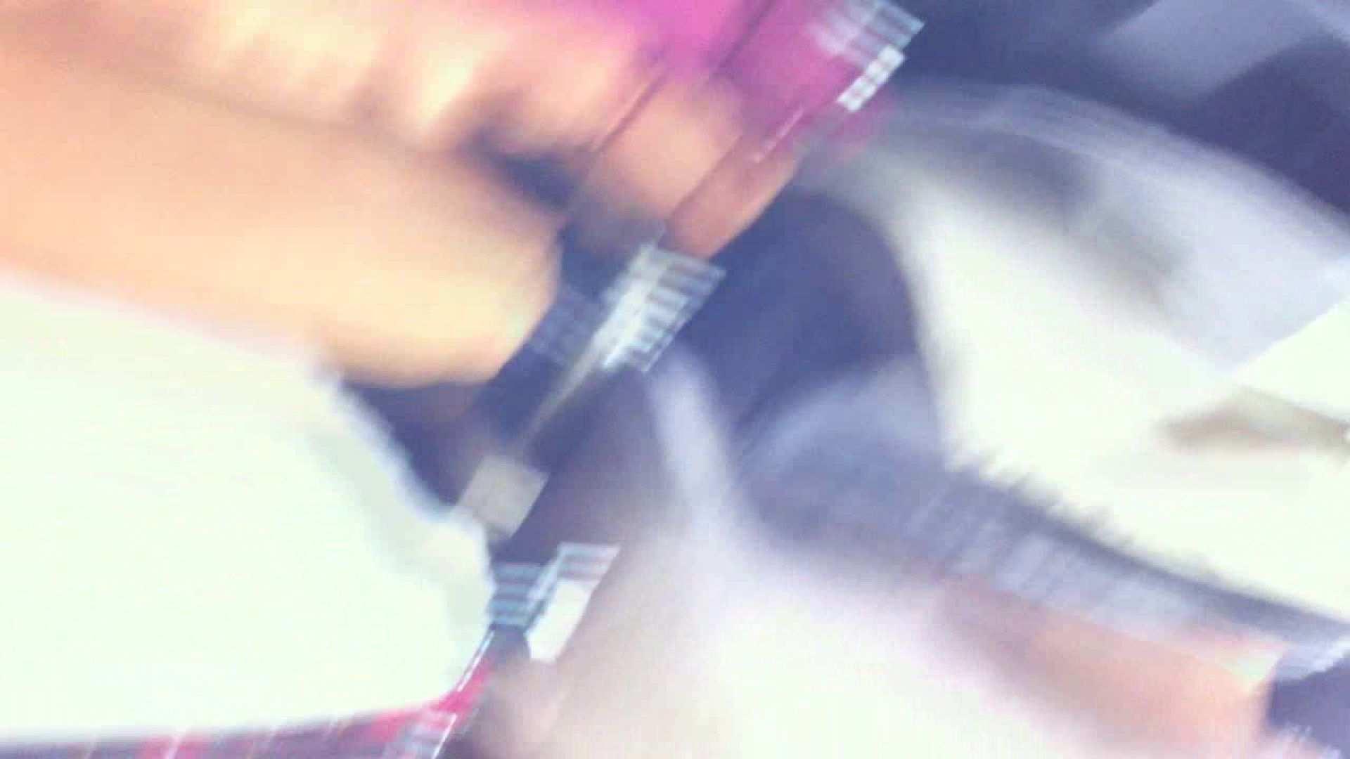 フルHD ショップ店員千人斬り! 大画面ノーカット完全版 vol.89 胸チラ スケベ動画紹介 77pic 19