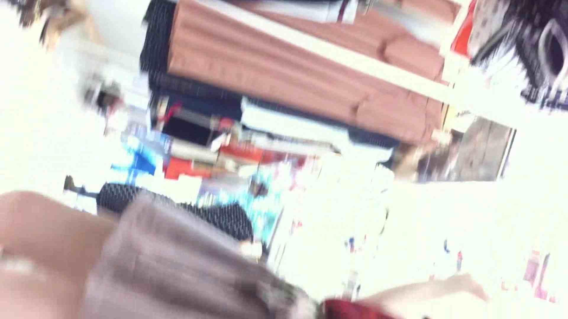 フルHD ショップ店員千人斬り! 大画面ノーカット完全版 vol.89 チラ歓迎   高画質  77pic 26