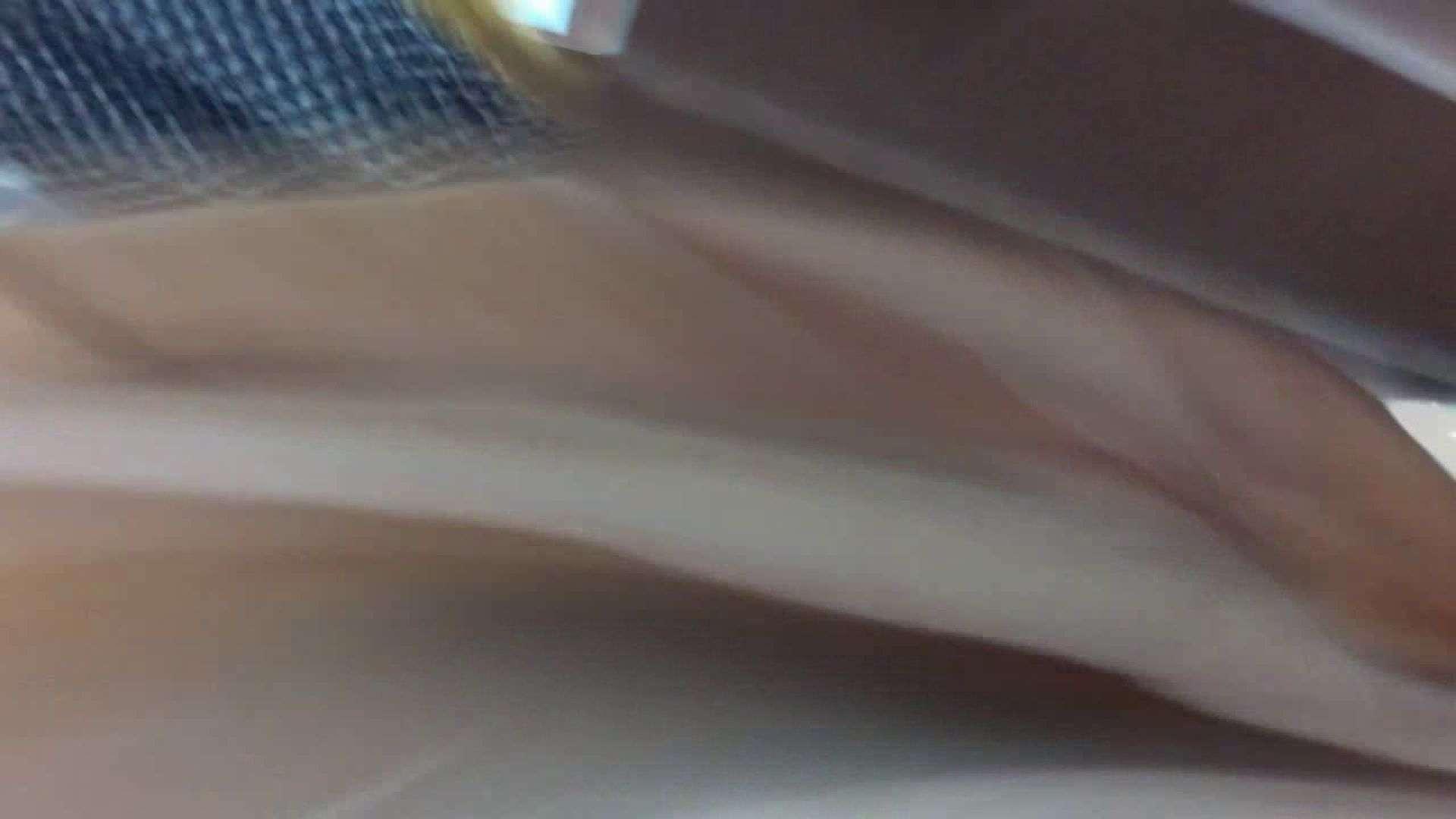 フルHD ショップ店員千人斬り! 大画面ノーカット完全版 vol.89 胸チラ スケベ動画紹介 77pic 54